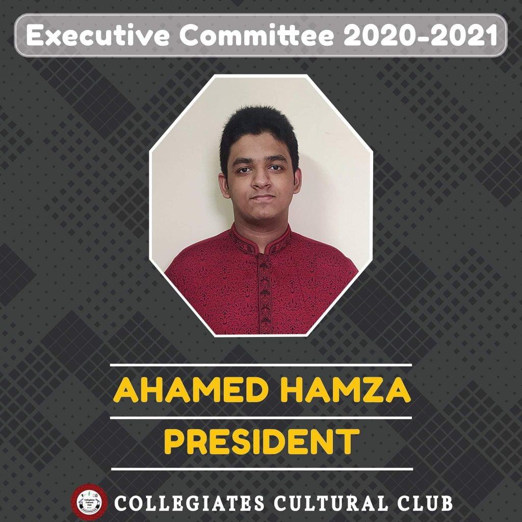 Ahamed Hamza