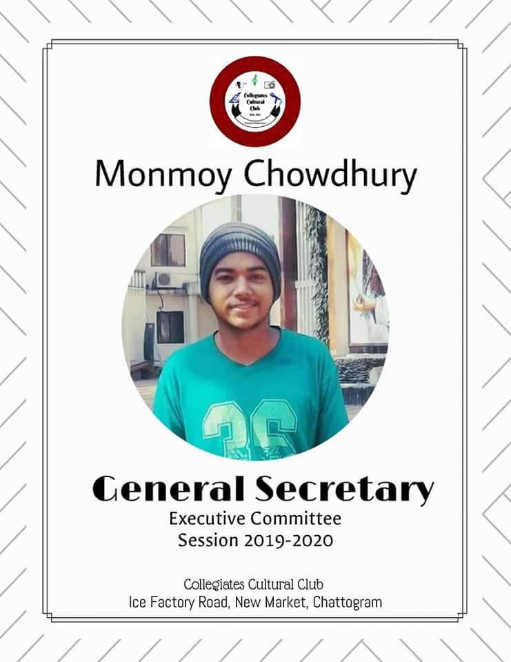 Monmoy Chowdhury